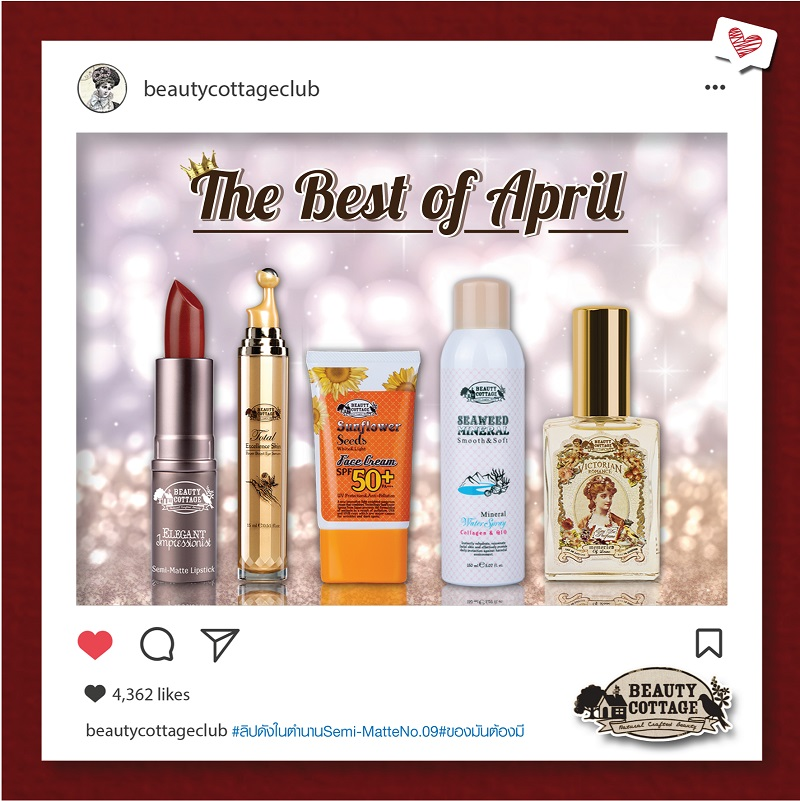 The Best of April
